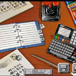 Software Manager retro game